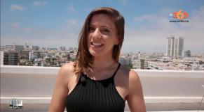 cover video - Teaser Toit et Moi : Eve Yasmine
