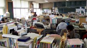 bureau japon