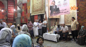 Cover Video - Le360.ma • أبو حفص يسعى إلى محاربة التطرف والإرهاب بالعلم والمعرفة