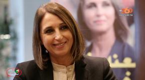 cover video-  Teaser les élections législatives Nabila Mounib 2016