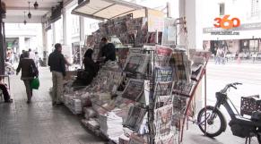 cover video... Video... Vendeur journaux