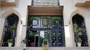 Banque centrale égyptienne
