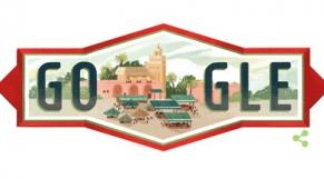 google indépendance