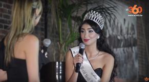 Cover Video - Le360.ma •Miss Arab 2016 se confie à le360