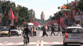 Cover Video - COP22: Marrakech Perle du Tourisme Mondiale