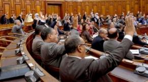 Assemblée nationale Algérie