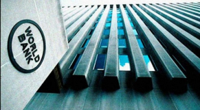 Siège de la Banque mondiale à Washington