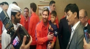 Messi-Messi Afghane