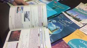 Manuels d'éducation islamique
