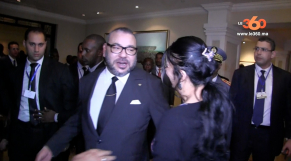 Cover Video -Le360.ma • Arrivée du Roi et des chefs d'états Africains pour le diner royal