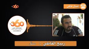 Cover Video -Le360.ma •فنانون مغاربة يعددون مناقب الراحل الجندي