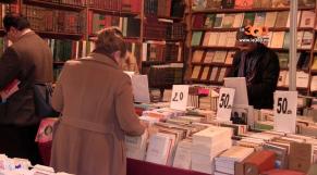 Cover video... الإقبال على الكتب المستعملة بمعرض الكتاب