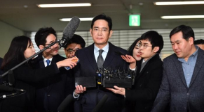 Patron Samsung
