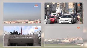 Cover Video -Le360.ma •Pollution à Casablanca: danger sur la ville