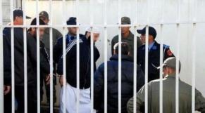 Prison Daech