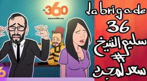 Cover Video -Le360.ma •لابريكاد تستنطق سليم الشيخ وسعد لمجرد حول تهمة الاغتصاب
