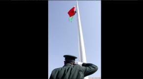 Drapeau Maroc UA 3