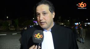 cover vidéo :أحد المتهمين يشير ضمنيا أن تمويل مخيم  إكديم إزيك جاء من الجزائر