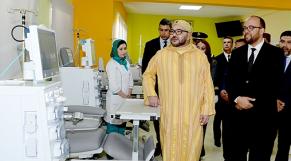 Centre d'hémodialyse «Amal Ouled Azzouz».