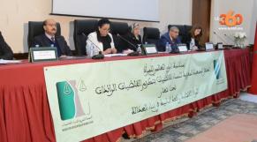 cover vidéo:Le360.ma •القاضيات المغربيات يحتفلن بعيد المرأة
