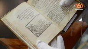 cover vidéo:Le360.ma •CMOOA: une vente exceptionnelle de livres et de manuscrits anciens le 1er avril