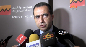 cover video- Résultats 2016: Attijariwafa bank maintient le cap