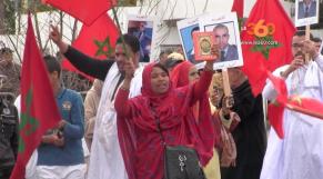 cover: عائلات الضحايا واثقة في العدالة المغربية