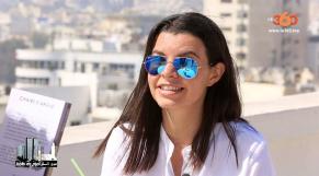 Salima Louafa