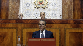 boussaid au parlement