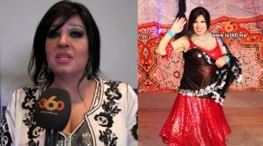 Cover Video -Le360.ma •الراقصة المصرية فيفي عبدو تحكي لle360 عن تجربتها مع القفطان المغربي وعشقها للمغرب