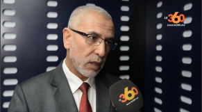 cover vidéo :Le360.ma •الحرب الصامت بين بنكيران والعثماني مجرد إدعاءات