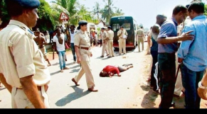 violence Inde