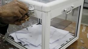 Législatives algériennes