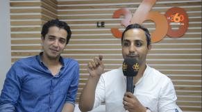 cover vidéo:Le360.ma •Le duo Driss et Mehdi analysent les marocains