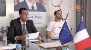 Cover Vidéo... M'jid El Guerrab candidat En Marche