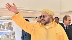 Mohammed VI-Centre formation-Skhirat