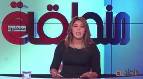 tele maroc