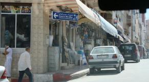 Commerces Al Hoceima