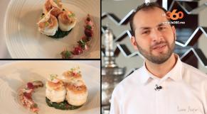 Cover Video -Le360.ma • بالفيديو. وصفة شهية لسمك الصول بالسبانخ
