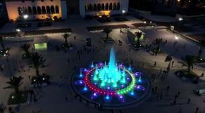 Fontaine Casablanca