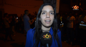 cover vidéo :Le360.ma •بالفيديو. احتجاج الحسيمة بصيغة المؤنث