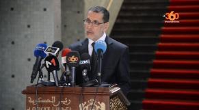 cover vidéo:Le360.ma •لقاء صحفي لرئيس الحكومة سعد الدين العثماني