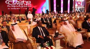 Crise du Golfe: ces pays africains qui ont osé prendre position