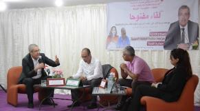 cover vidéo:Le360.ma •المغرب: تفعيل الإدارة الإلكترونية وسيلة جيدة لمحاربة الفساد