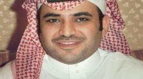 Saoud Al Qahtani