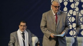 Benkirane El Othmani