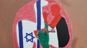 Palestiniennes et Israéliennes-2