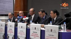 Cover: محمد حصاد: %90 من الدخول المدرسي الحالي كان قطيعة مع الماضي