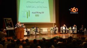 cover vidéo:Le360.ma •العثماني  يعرض حصيلة أربعة أشهر من عمل الحكومي