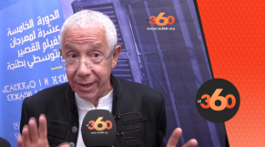 "Cover Video -Le360.ma •  نور الدين عيوش يكشف تفاصيل باخراج اول فيلم قصير ""يطو"